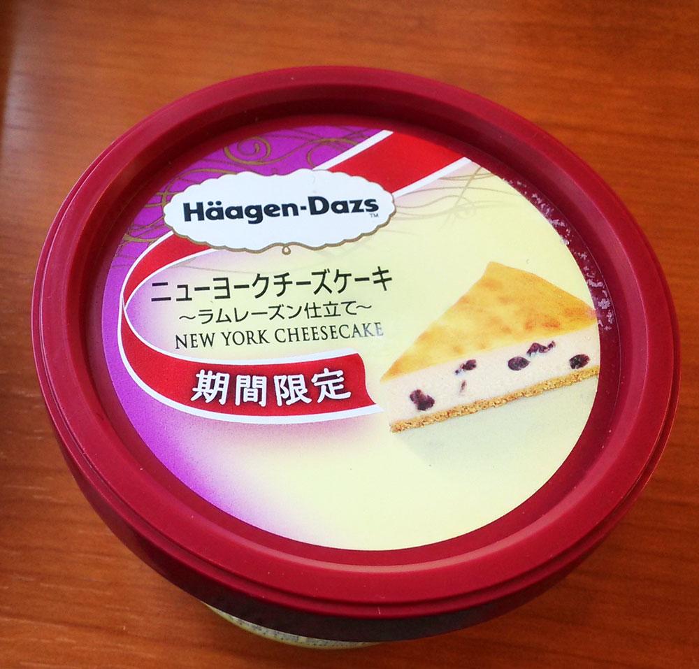 ハーゲンダッツ・ニューヨークチーズケーキ〜ラムレーズン仕立て〜