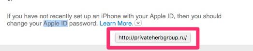メールのリンク先を確認する方法