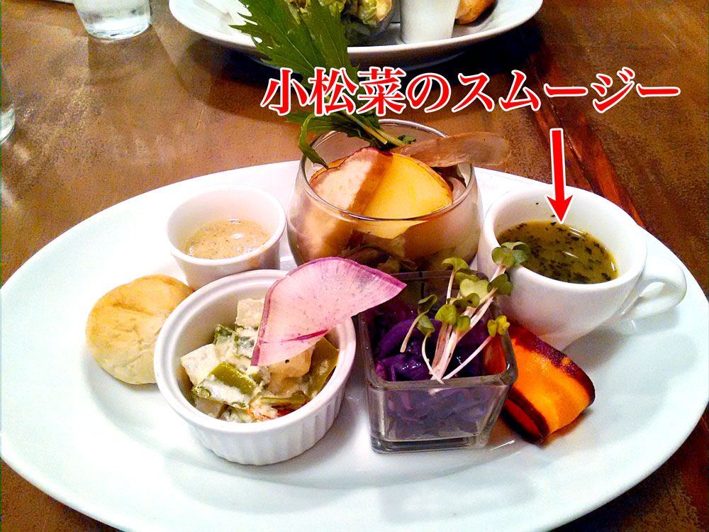 小松菜のスムージー