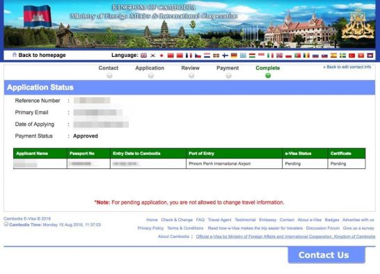 E-VISA申請完了画面