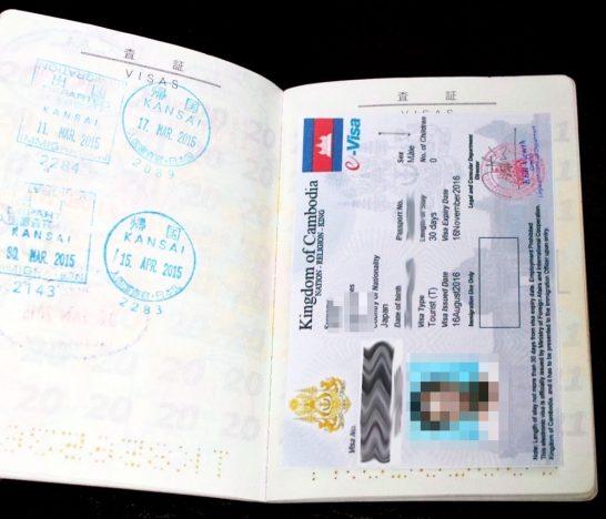 カンボジアのe-Visa