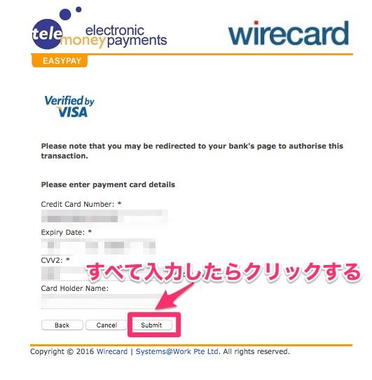 カード情報入力画面