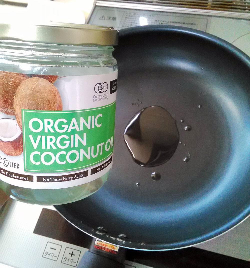 ココナツオイルをフライパンにひく