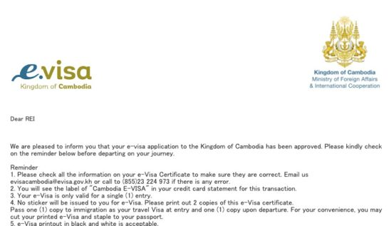 e.visaからのメール