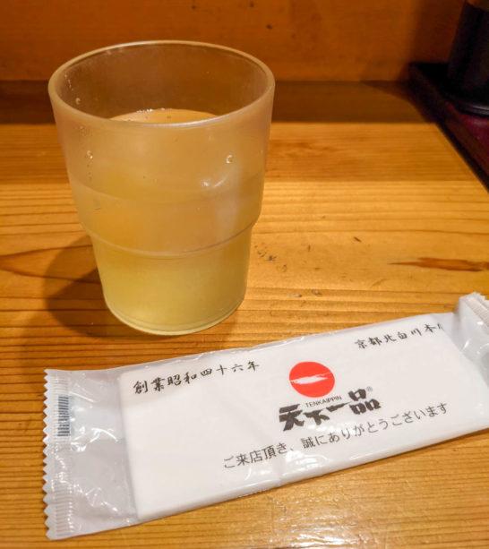 天下一品 宇治田原店のお茶