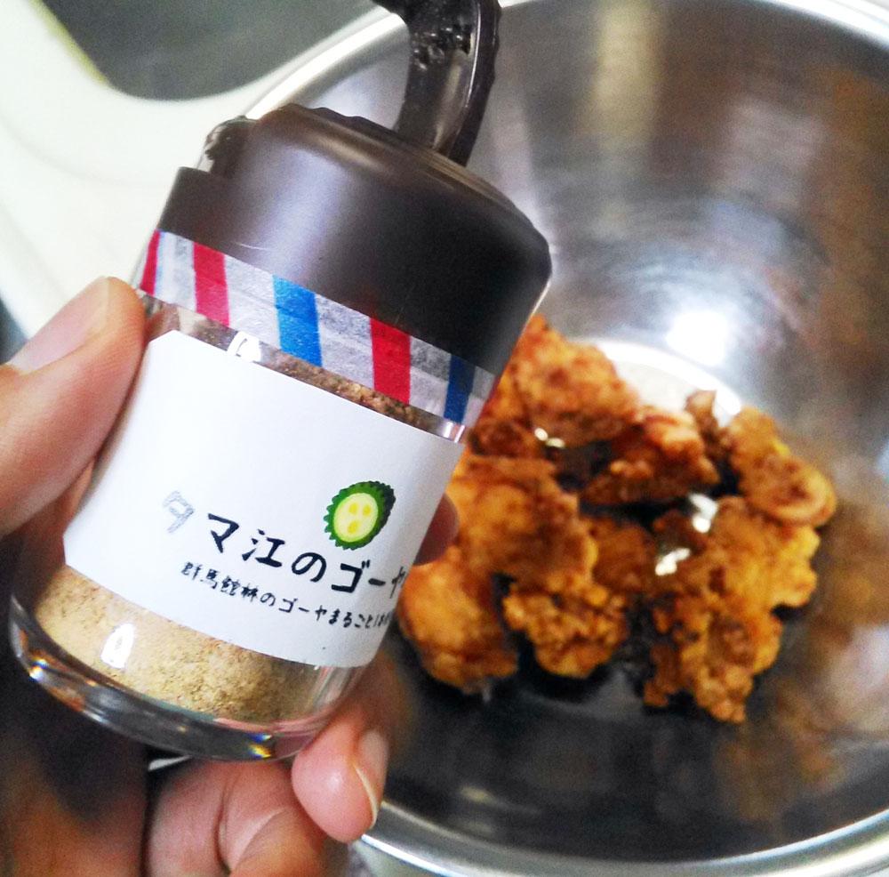 タマ江のゴーヤ塩を多めに振りかける