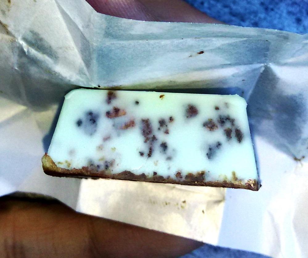 チョコ・コールドストーンチョコミントを横からみたところ