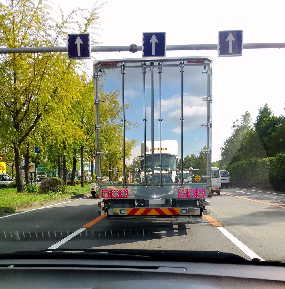 後ろがかば見張りになっているトラック