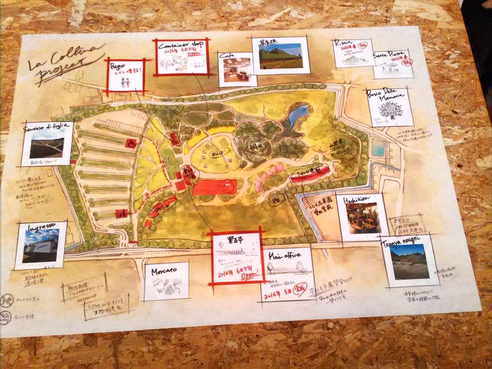ラコリーナ近江八幡の地図