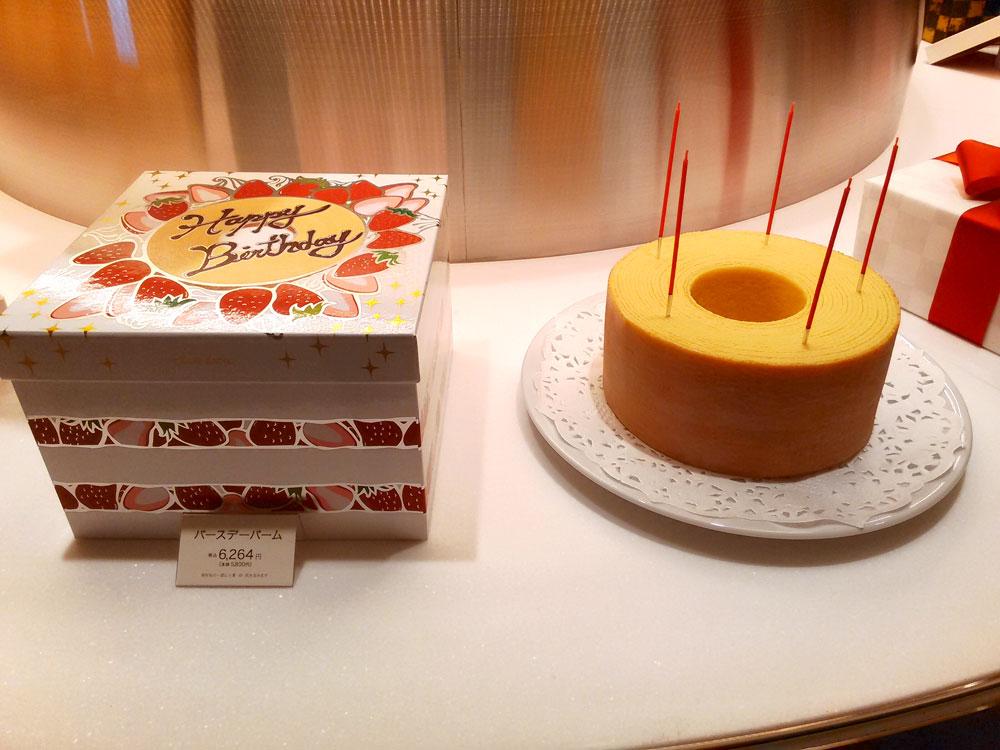 誕生日用バームクーヘン