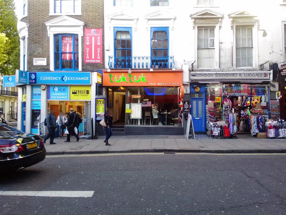 ロンドンの両替屋