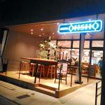 OHSHO1.jpg