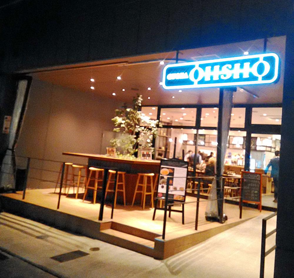 GYOZA OHSHO烏丸御池店