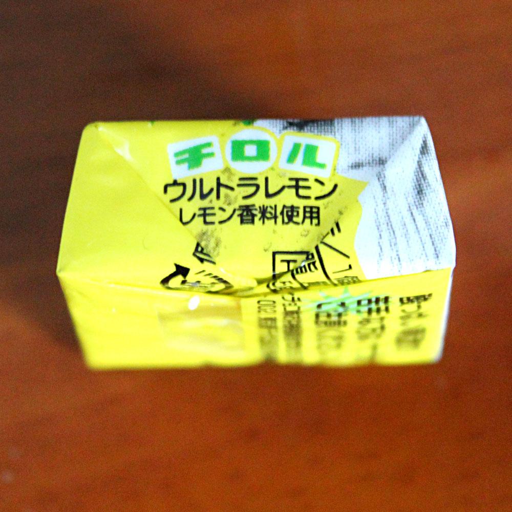 チロルチョコ・ウルトラレモン
