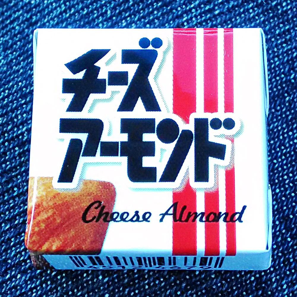 チロル・チーズアーモンド