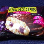 Chocopie1.jpg