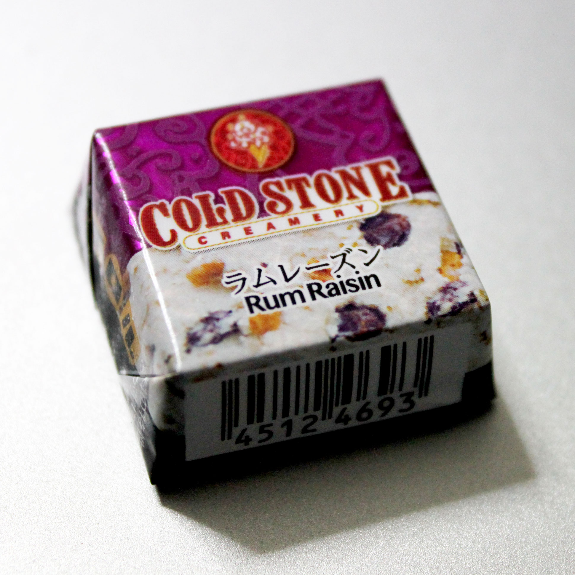 ザクザクアーモンドとレーズンが美味しい!チロルチョコ・コールドストーン ラムレーズン | 人生は宇宙だ!
