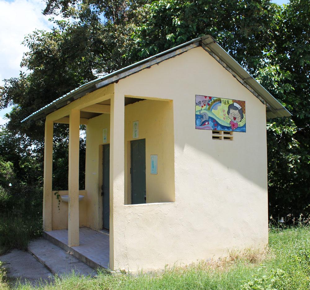 うどんハウスプロジェクトが寄贈したトイレ