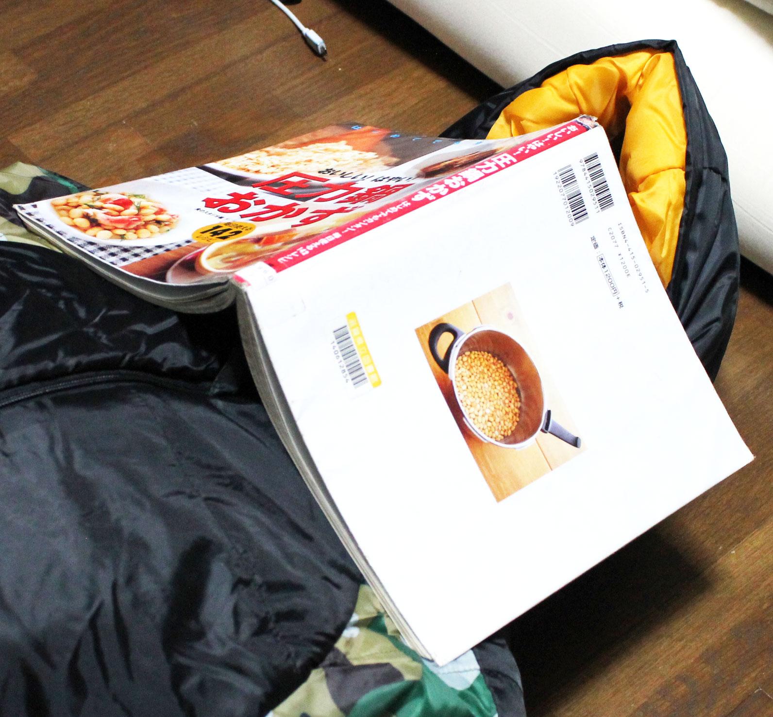 部屋ではずっと人型寝袋に入ってる
