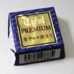 TirolPremium1.jpg