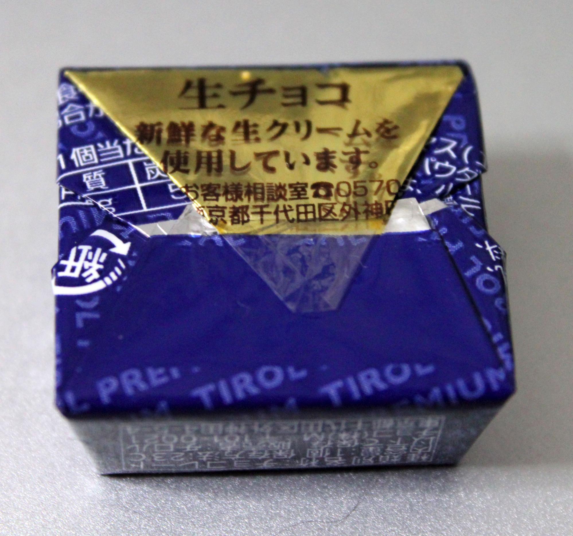 生クリームを使用したチロルチョコ
