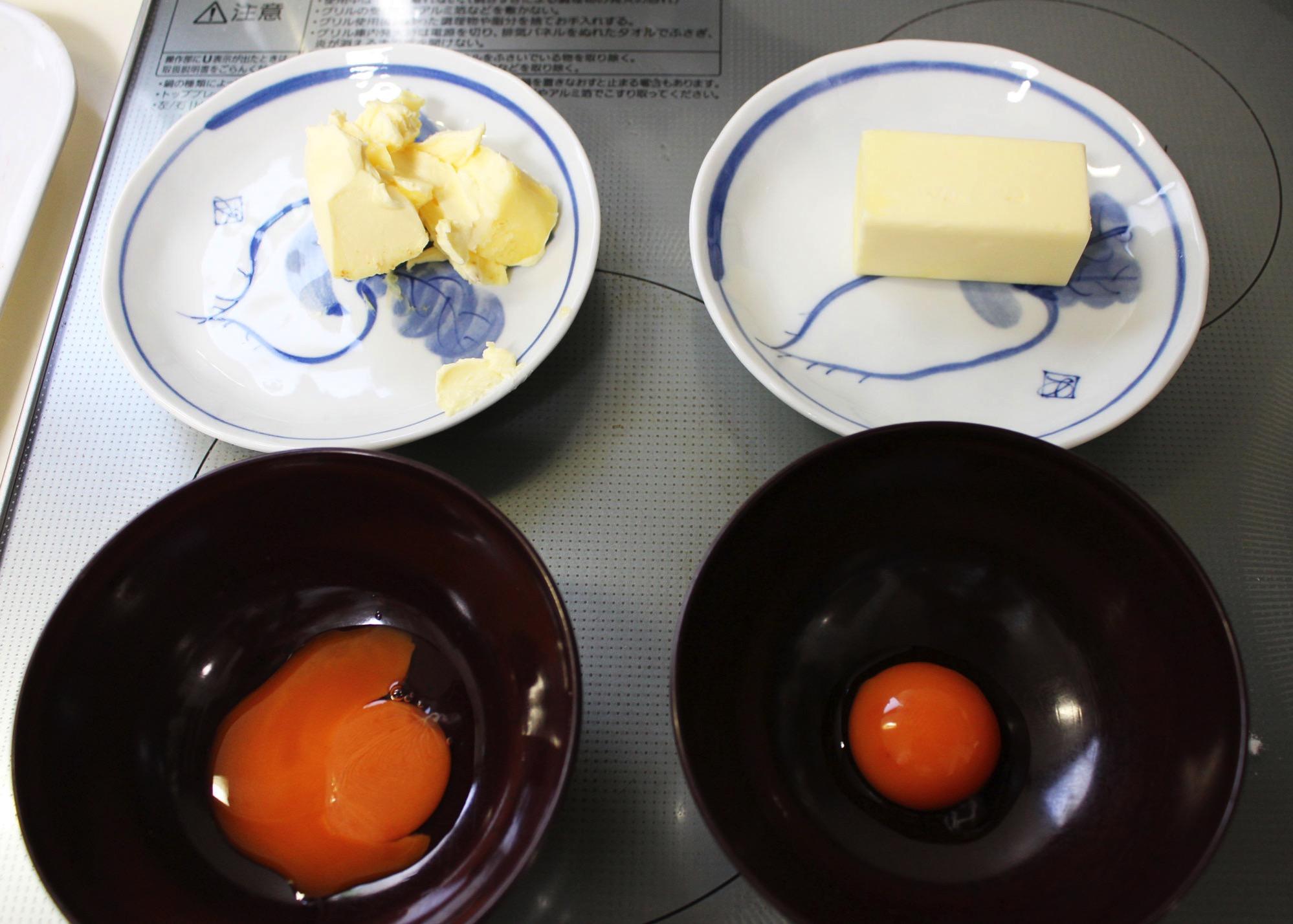 バターと卵黄を常温に戻しておく
