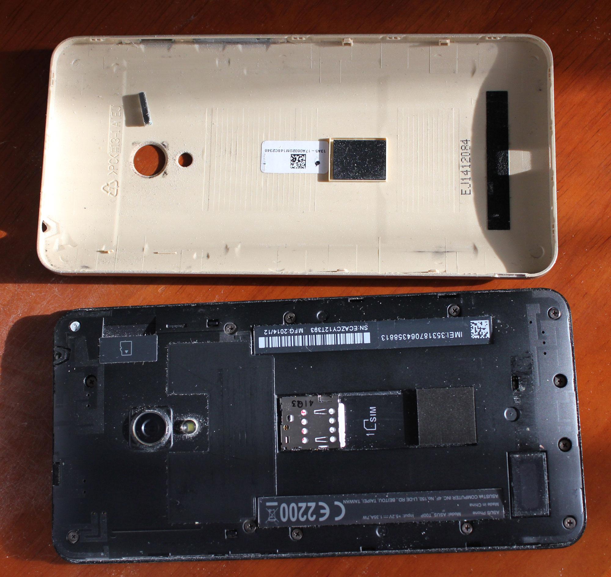 Zenfone5のSIMカードの交換