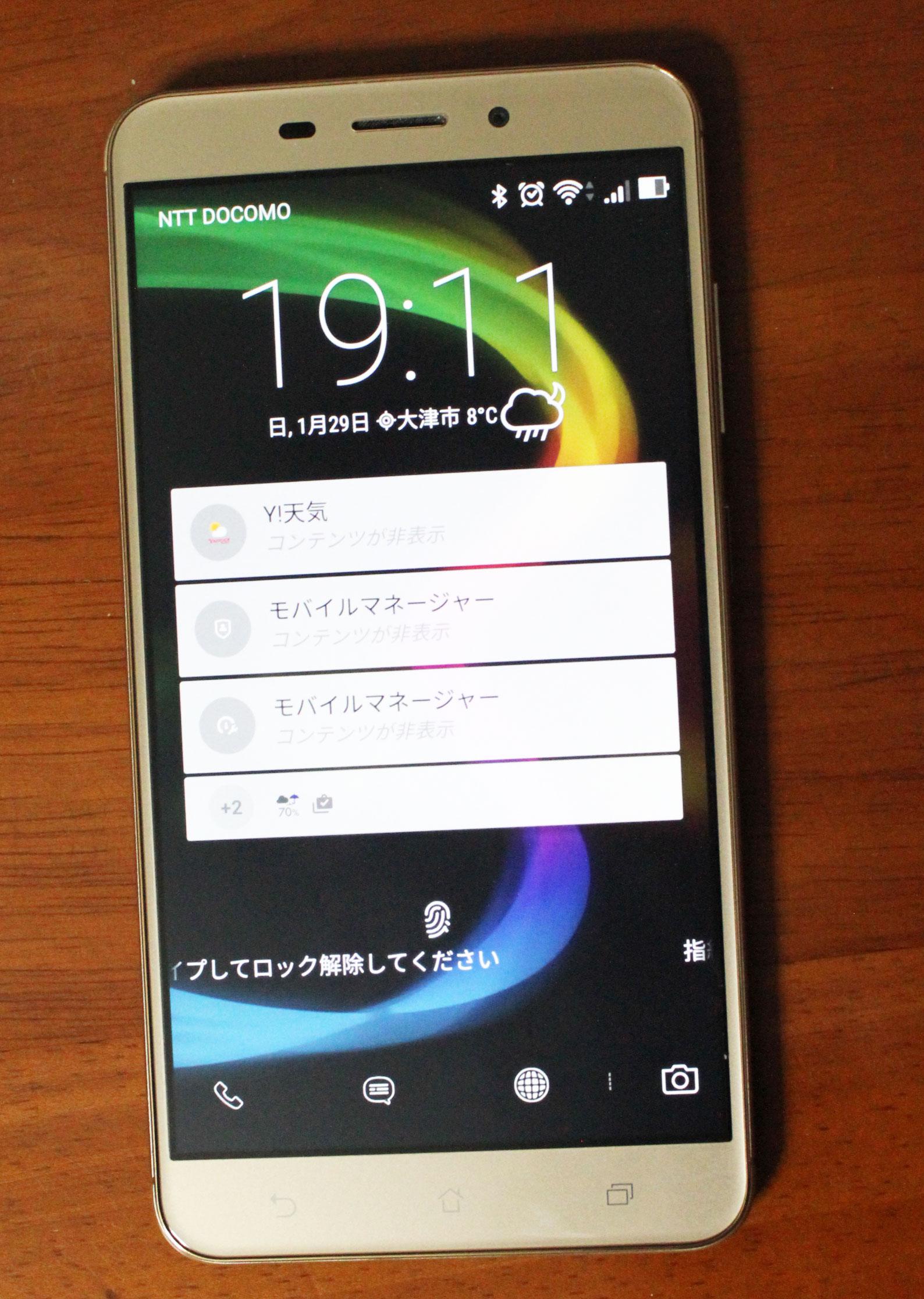 Zenfone3Laserのロック状態画面