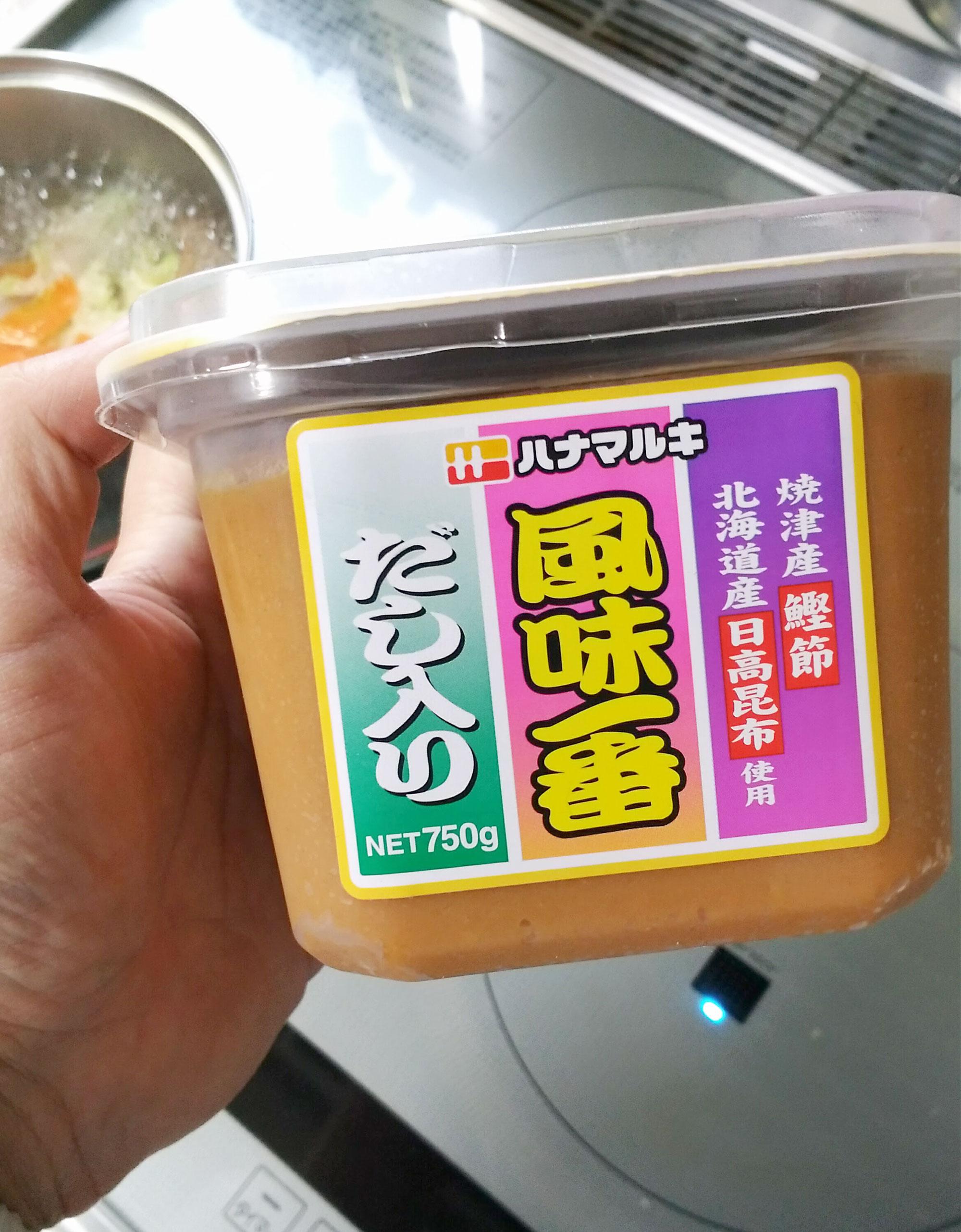 出汁入り味噌を用意する