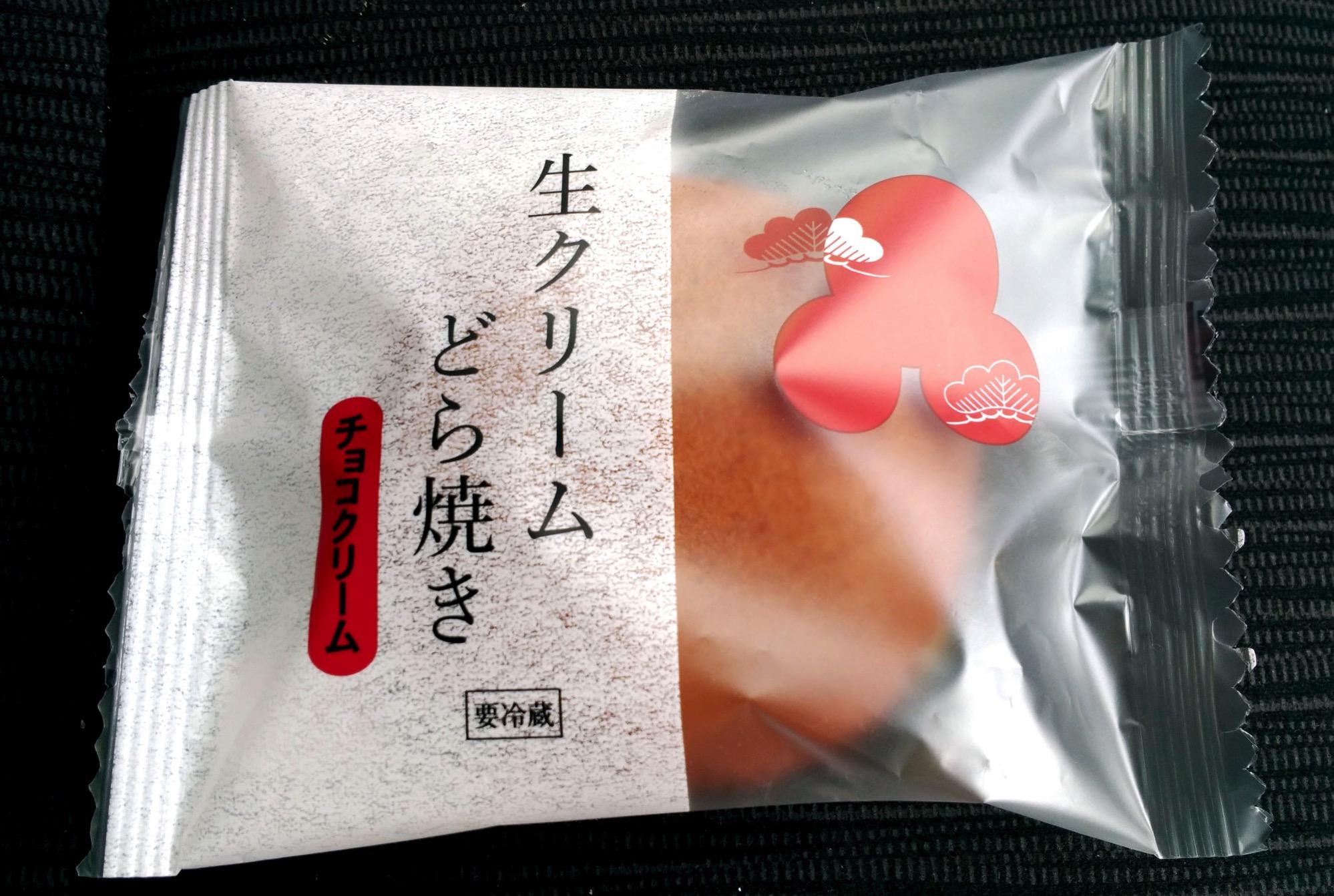 青木松風庵の生クリームどらやき(チョコクリーム)