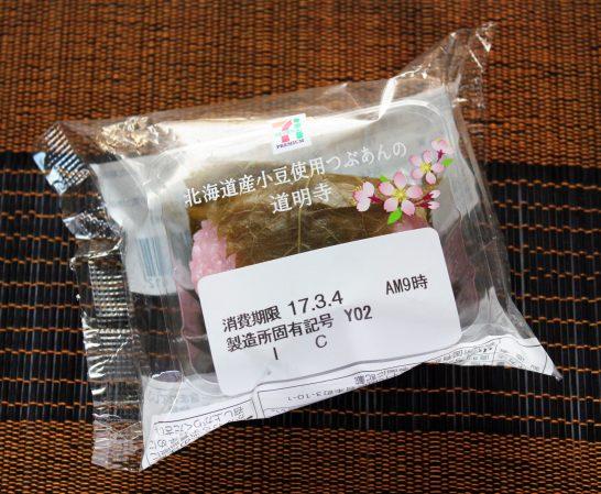 北海道産小豆使用つぶあんの道明寺のパッケージ