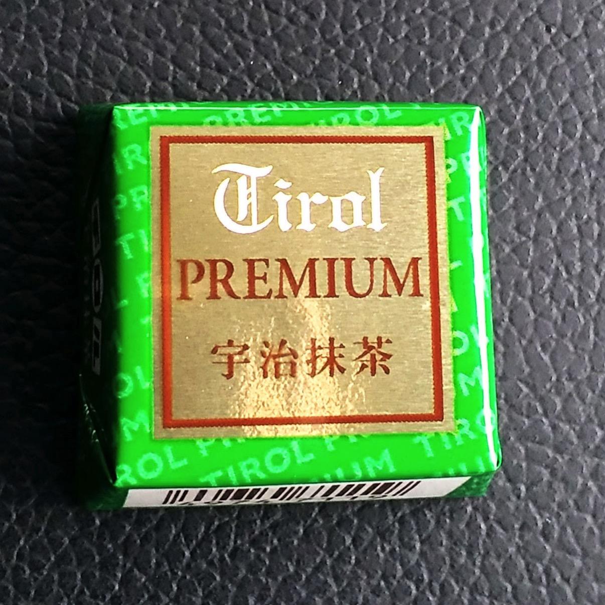 プレミアムチロル・宇治抹茶