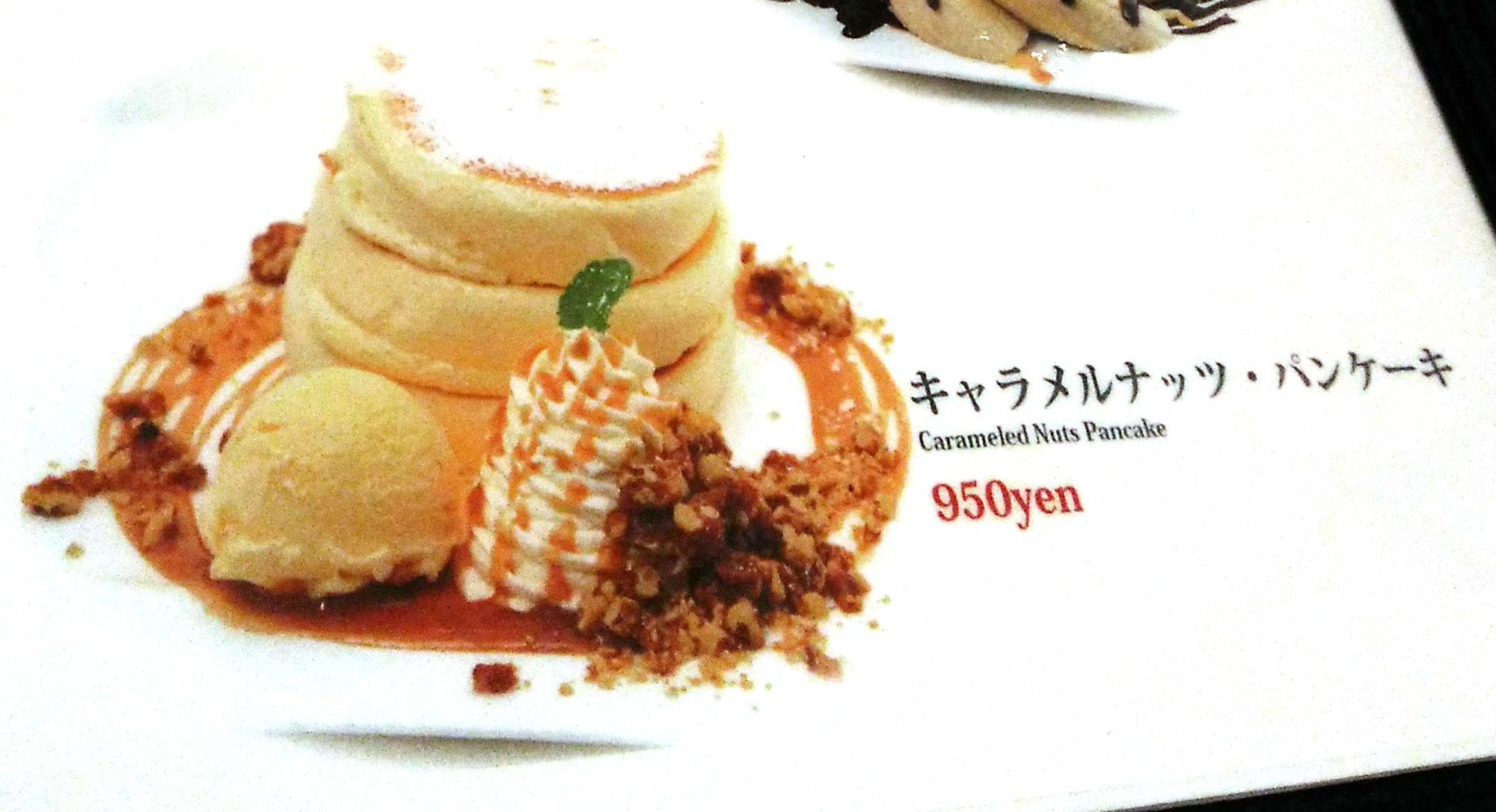 キャラメルナッツ・パンケーキ(950円)