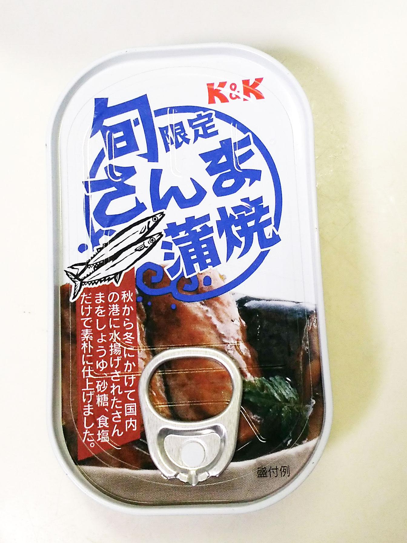 さんま蒲焼きの缶詰