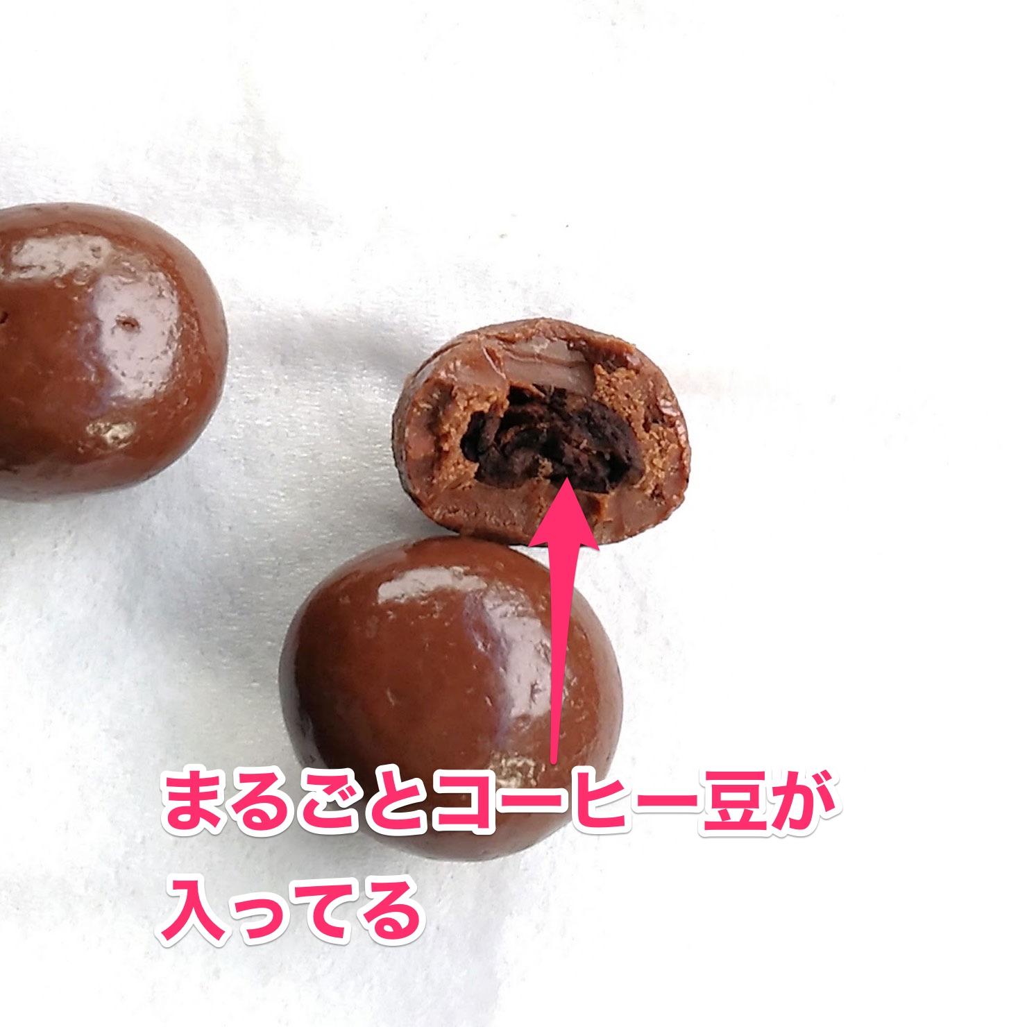 チョコレートの中にはコーヒー豆がまるごと入ってる