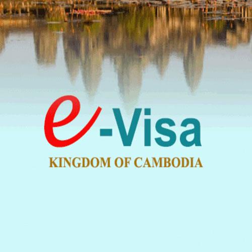 カンボジアe-Visa