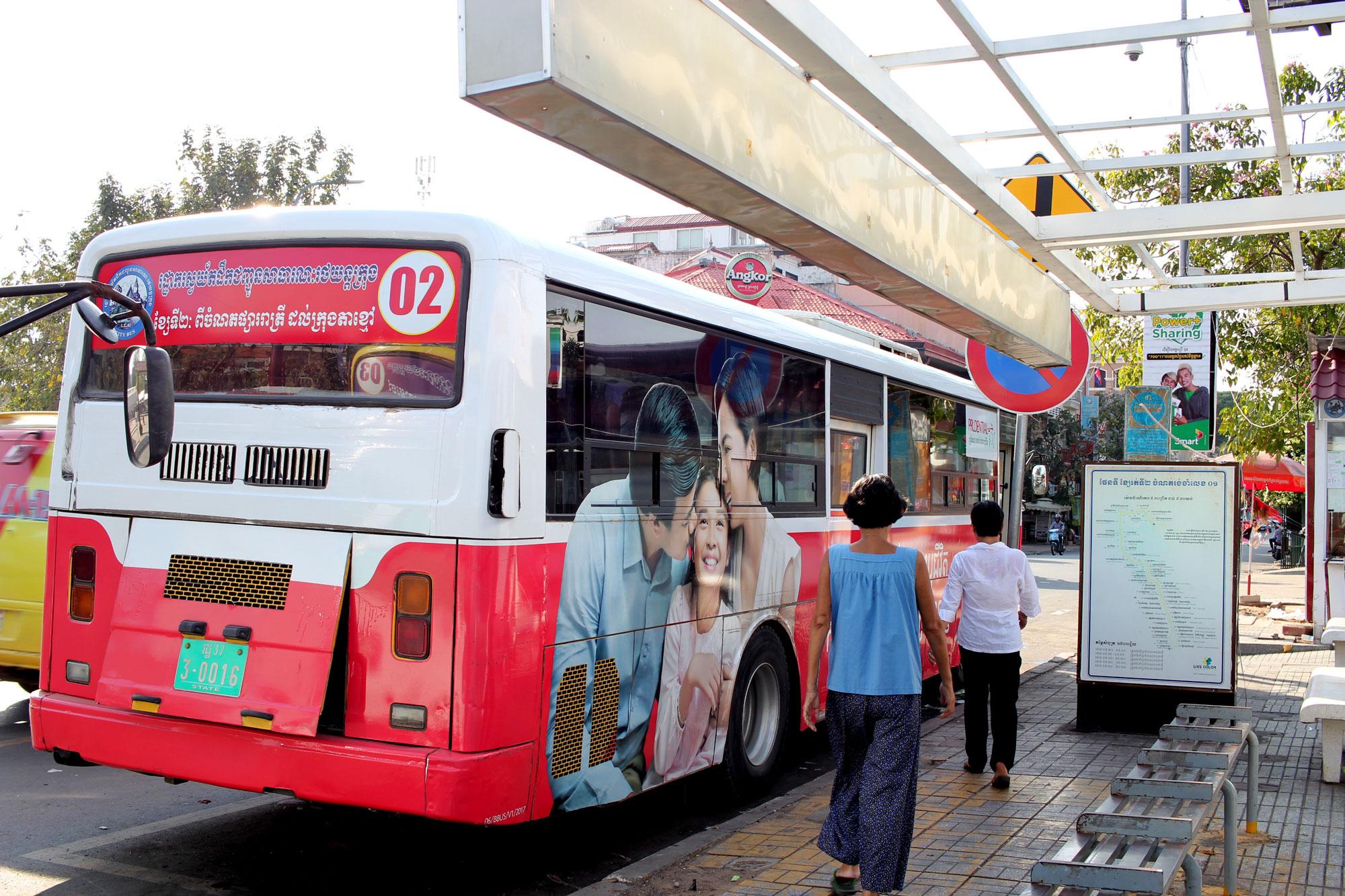 プノンペンの市バス