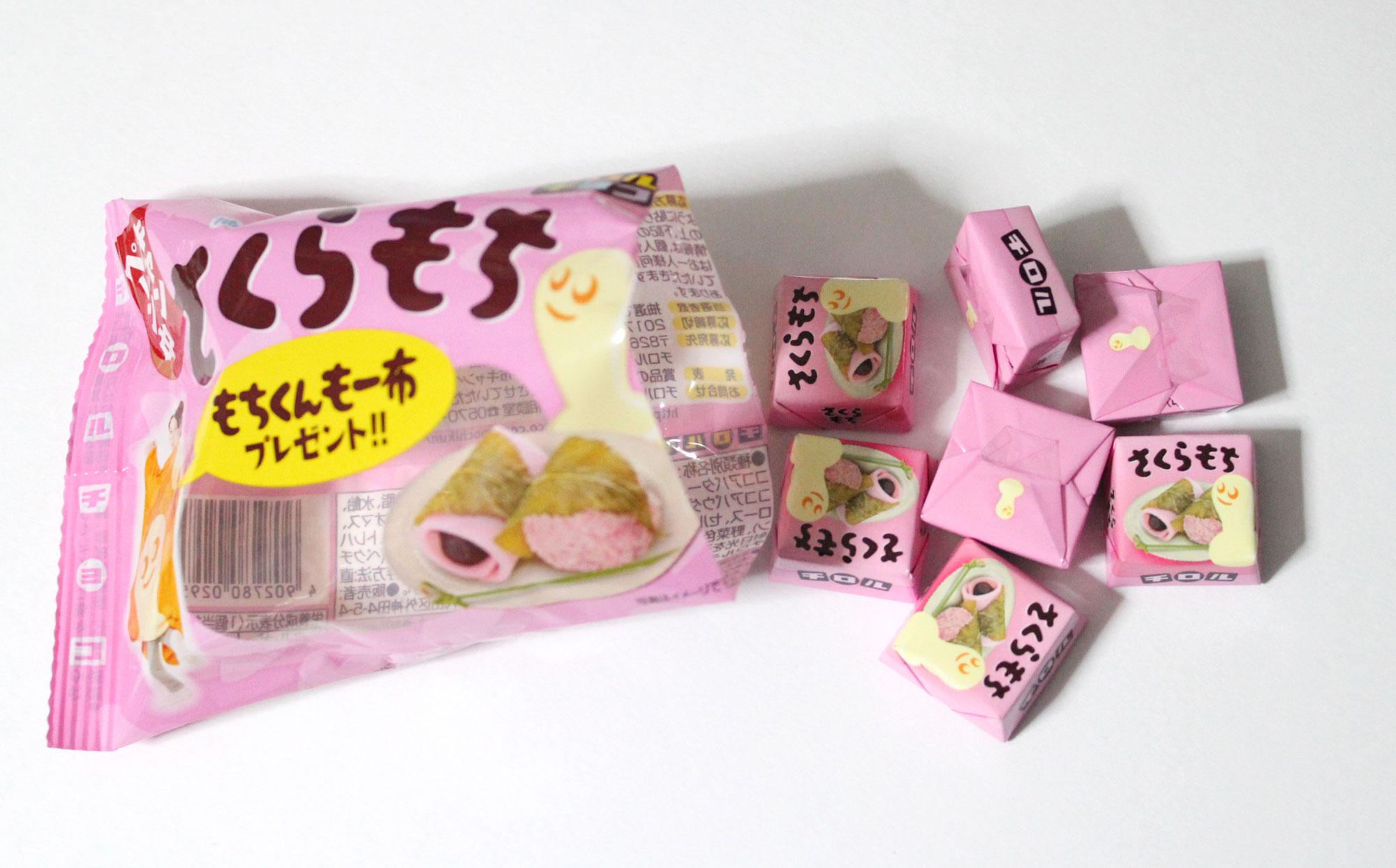 袋の中には7個のチロルチョコが入っている