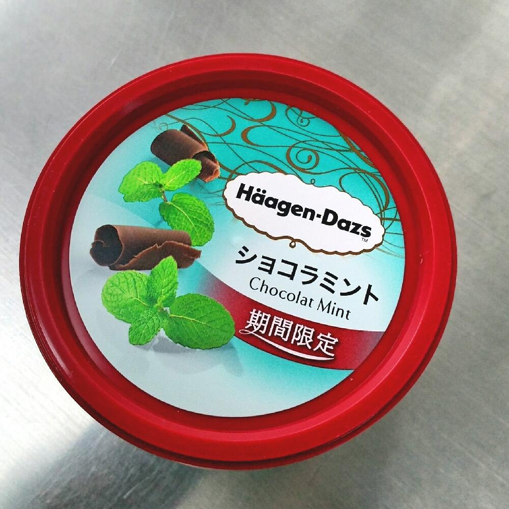 ハーゲンダッツ・ショコラミント