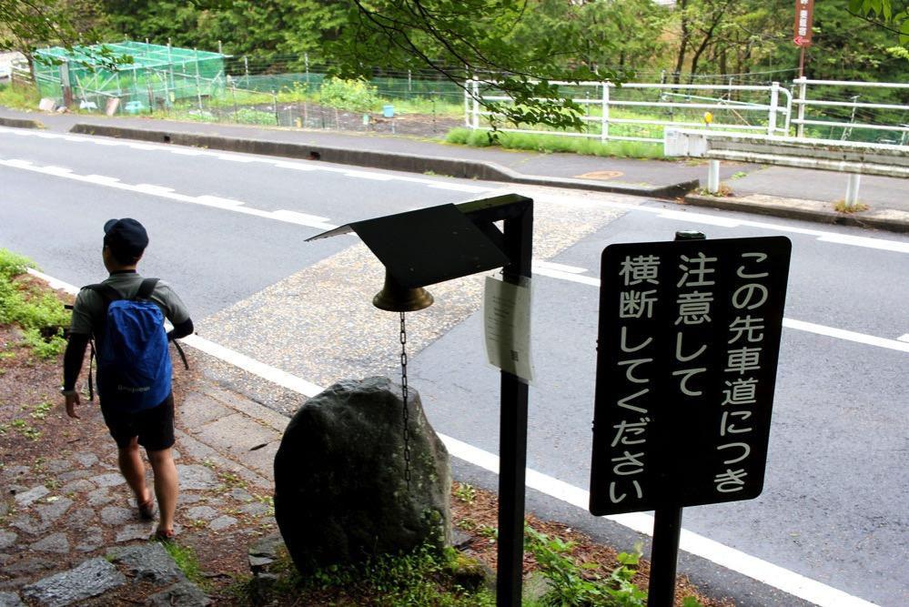 中山道に沿って車道も整備されている