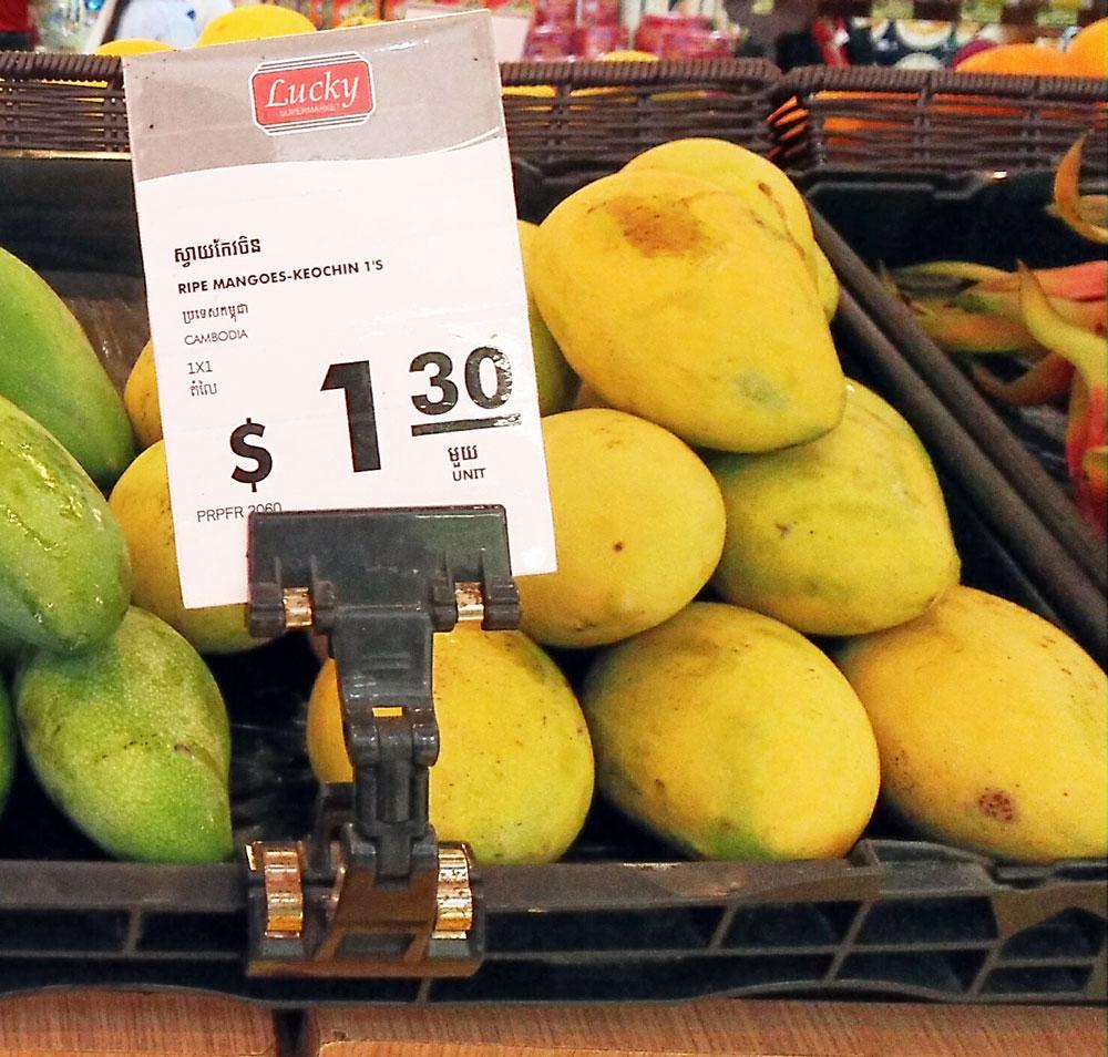 1個1.3ドルのマンゴー
