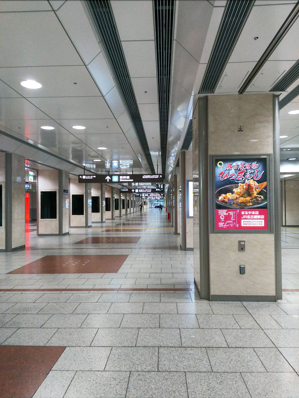 早朝の名古屋駅