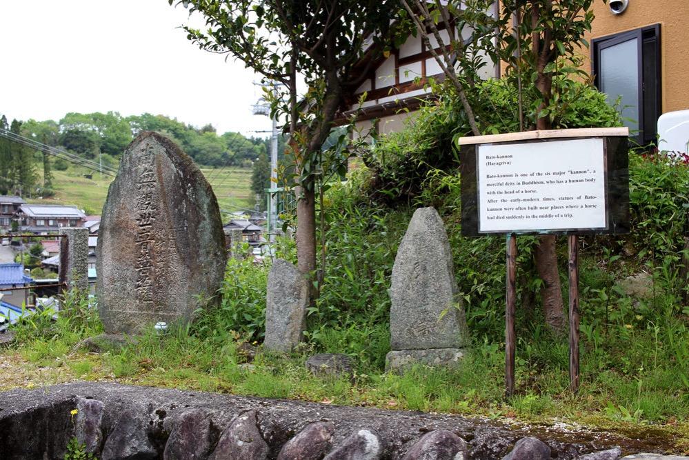 中山道沿いの石碑