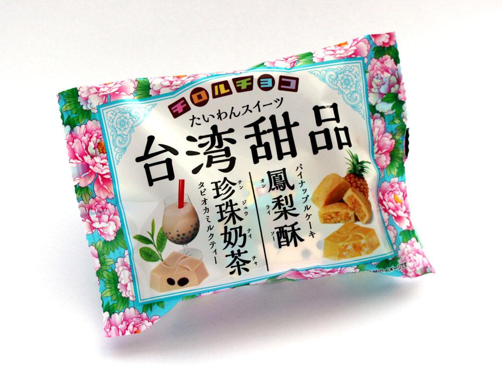 チロルチョコ・台湾スイーツ