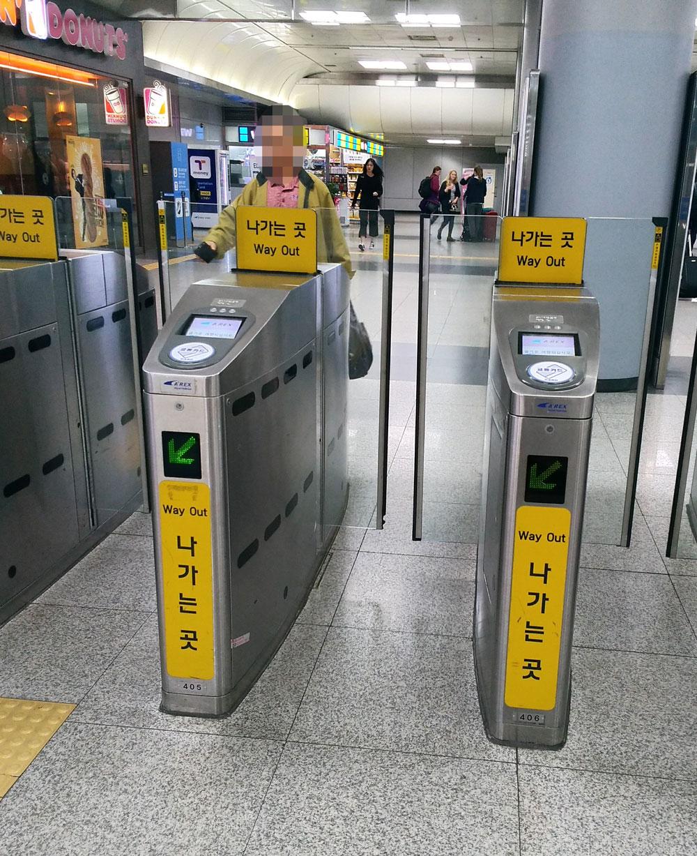 空港鉄道の改札機