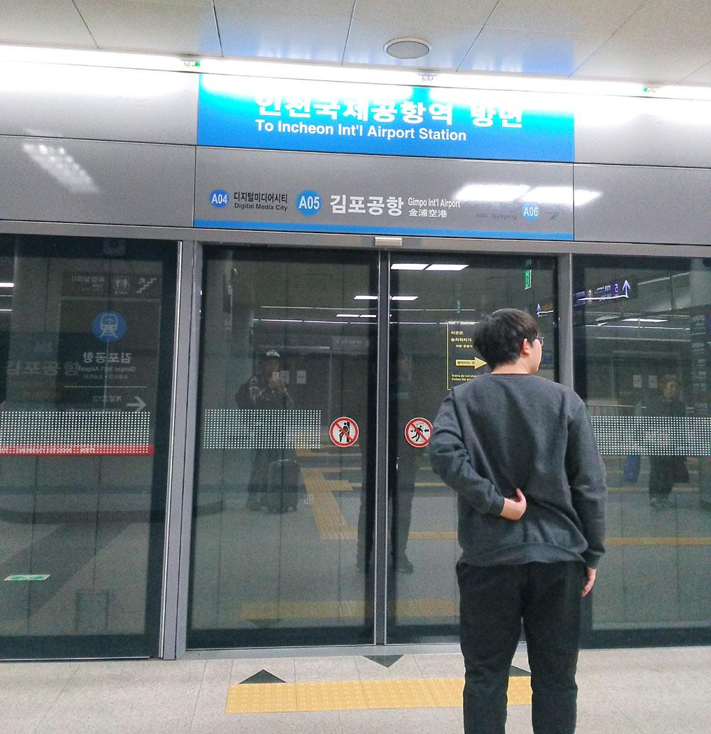 仁川国際空港行きの乗り場