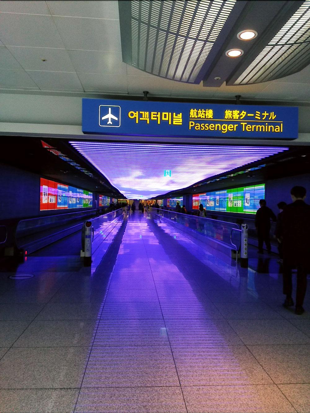 仁川国際空港への通路