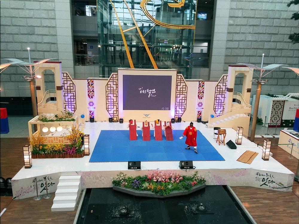 仁川国際空港の中で行われていたイベント