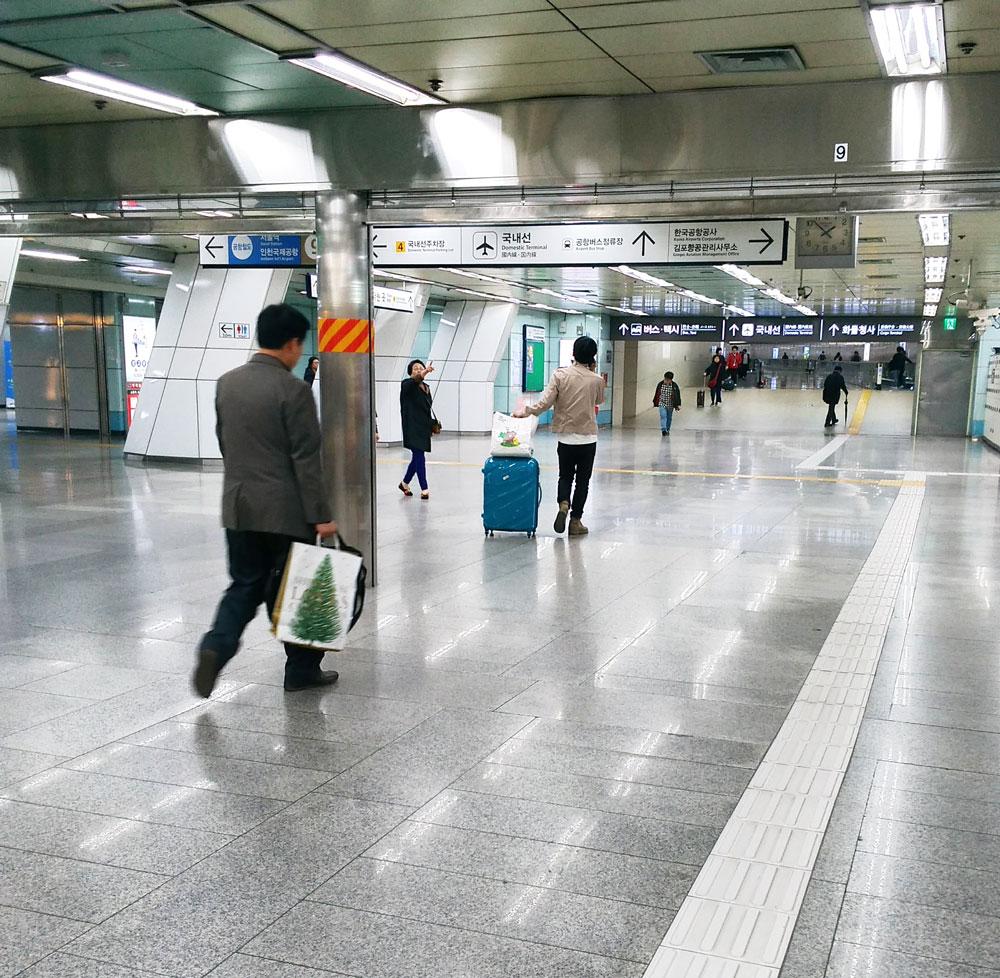 金浦国際空港への道のり