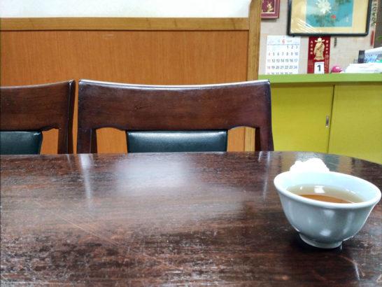 北京で出てきたおしぼりお茶